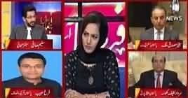 Faisla Aap Ka (Nawaz Sharif Ka Bayan) – 29th October 2018