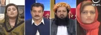 Faisla Aap Ka (Nawaz Sharif Ka Naam ECL Per) - 11th November 2019
