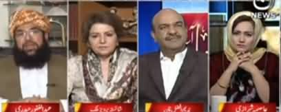 Faisla Aap Ka (Nawaz Sharif Ke Liye 8 Hafton Ki Zamanat) - 29th October 2019