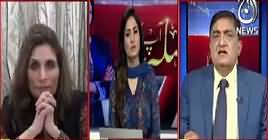 Faisla Aap Ka (Nawaz Sharif Ke Wakeel Sath Choor Gaye) – 12th June 2018