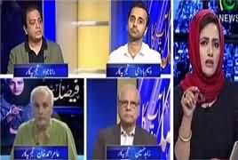 Faisla Aap Ka (Nawaz Sharif Ki Adlia Per Tanqeed) – 10th August 2017