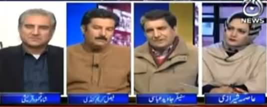 Faisla Aap Ka (Nawaz Sharif Ki Bari Siasi Bazi) - 4th January 2018