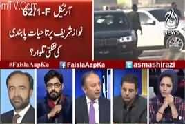 Faisla Aap Ka (Nawaz Sharif ki Ta Hayat Pabandi Ya?) – 30th January 2018