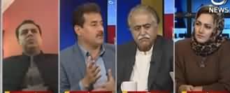 Faisla Aap Ka (Nawaz Sharif & Maryam Nawaz Issue) - 4th March 2020