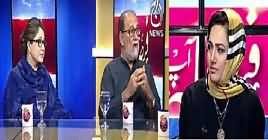 Faisla Aap Ka (Nawaz Sharif May Go Back To Jail) – 6th November 2018