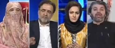 Faisla Aap Ka (Nawaz Sharif's Health, Maulana March) - 22nd October 2019