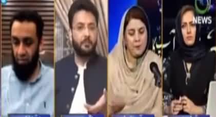 Faisla Aap Ka (Nawaz Sharif's Political Future) - 9th August 2021