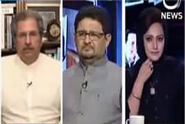 Faisla Aap Ka (Naye Opposoition Leader Ki Daur) – 28th September 2017