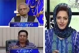 Faisla Aap Ka (Nehal Hahsmi Ka U-Turn) – 6th June 2017