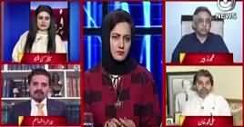 Faisla Aap Ka (New Trouble For Shahbaz Sharif) – 15th July 2019