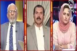Faisla Aap Ka (Nigran Wazir e Azam Kaun Hoga) – 11th April 2018