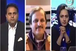 Faisla Aap Ka (Operation Radd ul Fasaad) – 22nd February 2017
