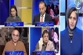 Faisla Aap Ka (Opposition To Start Movement Tomorrow) – 16th January 2018