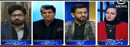Faisla Aap Ka (Opposition Vs Govt) - 15th January 2018