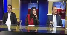 Faisla Aap Ka (Pak America Relations) – 5th September 2018