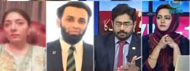 Faisla Aap Ka (Pakistan Lockdown, What Is Happening) - 23rd March 2020