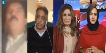 Faisla Aap Ka (Pakistan's Politics & Senate Elections) - 16th December 2020