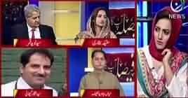 Faisla Aap Ka (Pakistan Suspends Trade with India) – 7th August 2019