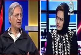 Faisla Aap Ka (Panama Case, Faisle Ka Intezar) – 21st March 2017