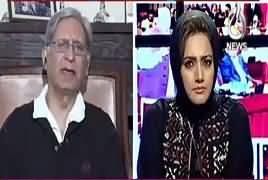 Faisla Aap Ka (Panama Case Ka Faisla Kab Aaye Ga?) – 1st March 2017