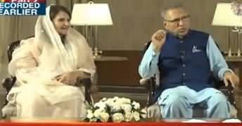 Faisla Aap Ka [Part-2] (President Arif Alvi & His Wife Interview) - 26th May 2020
