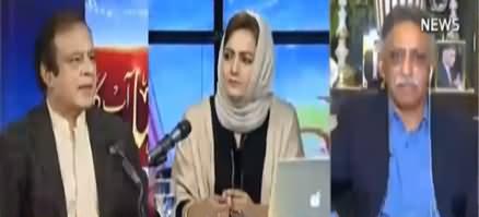 Faisla Aap Ka (PDM Lahore Jalsa Kitna Ahem?) - 3rd December 2020