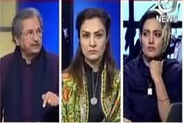 Faisla Aap Ka (Performance of Military Courts) – 10th January 2017