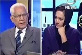 Faisla Aap Ka (Pervez Musharraf Ka Dance) – 23rd January 2017