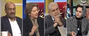 Faisla Aap Ka (Pervez Musharraf Ke Khilaf Faisla) - 17th December 2019
