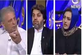 Faisla Aap Ka (PM Decide Not To Resign) – 11th July 2017