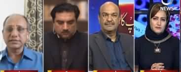 Faisla Aap Ka (PM Imran Khan Against Lockdown) - 24th March 2020
