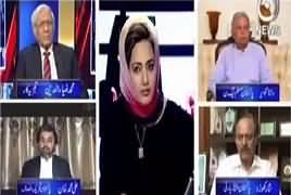 Faisla Aap Ka (PM Nawaz Sharif Speech on Holi) – 14th March 2017