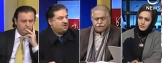 Faisla Aap Ka (PMLN Aur PPP Ko Boot Ka Taana) - 15th January 2020