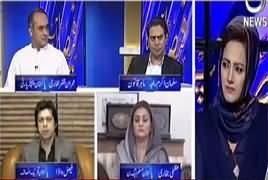 Faisla Aap Ka (PMLN Leaders Verbal Attacks on JIT) – 13th June 2017