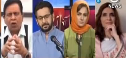 Faisla Aap Ka (PMLN Mein Mahaz Arai) - 24th September 2020