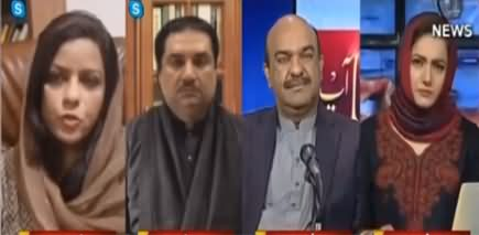 Faisla Aap Ka (PMLN, PPP Reject GB Election Results) - 16th November 2020