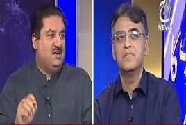 Faisla Aap Ka (PMLN Wants Clash With Institutions?) – 22nd June 2017