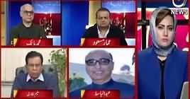 Faisla Aap Ka (PPP Angry on Siraj Durrani's Arrest) – 21st February 2019