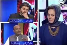 Faisla Aap Ka (PPP's Missing Persons) – 12th April 2017