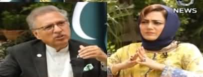 Faisla Aap Ka (President Arif Alvi Exclusive Interview) - 14th April 2020