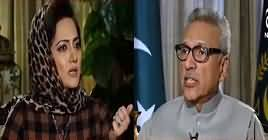 Faisla Aap Ka (President Arif Alvi Exclusive Interview) – 7th November 2018