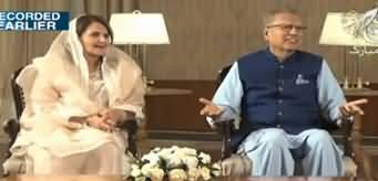 Faisla Aap Ka (President Arif Alvi & His Wife Interview) - 25th May 2020