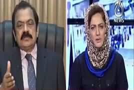 Faisla Aap Ka (Pressure on Rana Sanaullah For Resignation) – 12th December 2017