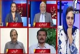 Faisla Aap Ka (Print And Electronic Media) – 19th April 2018