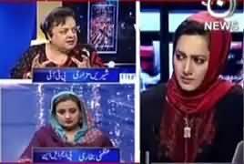 Faisla Aap Ka (Prof. Salman Haider Missing) – 12th January 2017