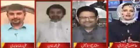 Faisla Aap Ka (PTI Dharna Against PTI) - 19th June 2018