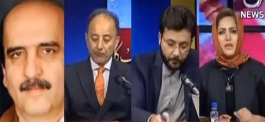 Faisla Aap Ka (PTI Foreign Funding Case) - 20th January 2021