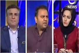 Faisla Aap Ka (PTI Foreign Funding Case) – 24th May 2017