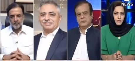Faisla Aap Ka (PTI Funding Case Reopened) - 26th September 2019