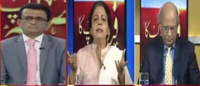 Faisla Aap Ka (PTI Governance Issues) - 11th September 2019